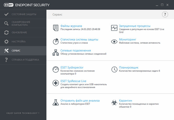 eset-endpoint-services