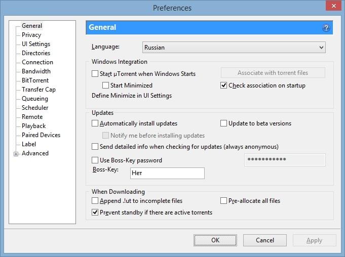 uTorrent-смена языкового интерфейса