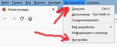 устанавливаем сертификат безопасности в Firefox