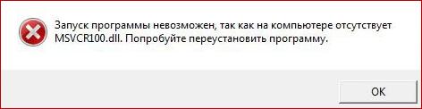 запуск программы невозможен, поскольку на компьютере отсутствует msvcr100.dll