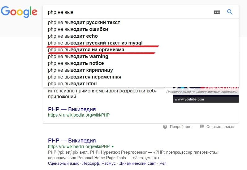 как узнать версию php
