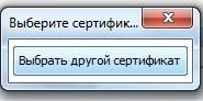 client kazynashylyk kz вход в систему