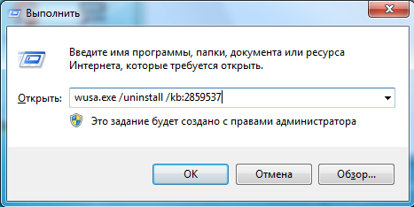 uninstall-kb2859537