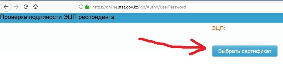 stat gov kz