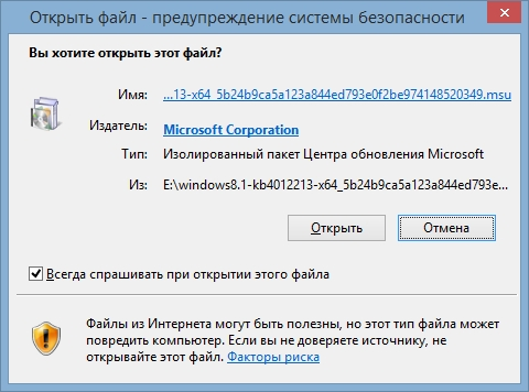 windows8.1-kb4012213-x64_5b24b9ca5a123a844ed793e0f2be974148520349.msu