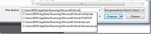word-listing-asd-file