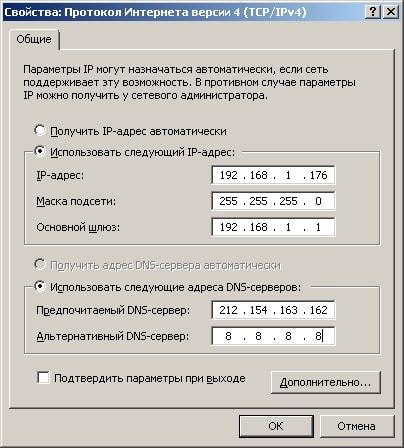 Справочник Cmd Скачать